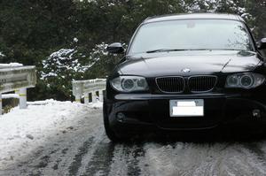 2008.2.10 0051.JPG