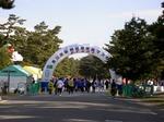 2008.2.17 泉州国際市民マラソン 001.jpg